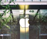 Apple offers 20% bonus in