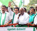 Girish K Nashi of JD-S files nomination for Mahalakshmi Layout bypoll