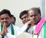 HD Kumaraswamy campaigns for Girish K Nashi