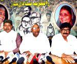 Uday Narayan Choudhary's press conference