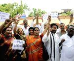 Patna:JD(U) demonstration against OP Dhankar