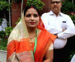 Parliament - Kavita Singh