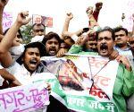 JD (U)  demonstration against Rail budget