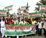 JD(U) rally to press for corruption free Bihar