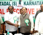 JDS National Executive Committee meeting