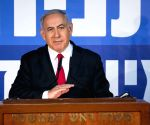 MIDEAST JERUSALEM NETANYAHU ALLEGATIONS ATTORNEY GENERAL