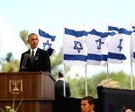 MIDEAST JERUSALEM PERES FUNERAL