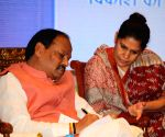 Global Investment Summit - Raghubar Das