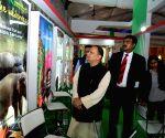 International Trade Fair - Jharkhand Pavilion