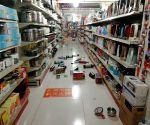CHINA XINJIANG JINGHE EARTHQUAKE