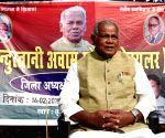 Manjhi, Chirag Paswan file papers