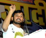 Another case against Kanhaiya Kumar in Bihar