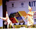 AITIF - cultural programme