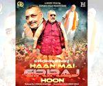Free Photo: BJP's Giriraj Singh distances himself from movie based on him