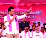 BJP leaders are cousin brothers of Goebbels claims KTR