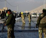 Kabul (Afghanistan): Afghanistan suicide bombing
