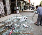 40 killed in Kabul wedding bombing