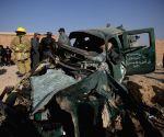 AFGHANISTAN KABUL CAR BOMBING