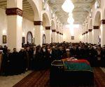 Former Afghan President Sibghatullah Mojaddedi laid to rest