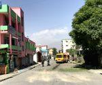 AFGHANISTAN-KABUL-SERIAL BOMB BLASTS