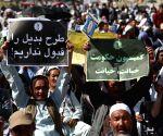 AFGHANISTAN KABUL PROTEST POWER LINE