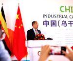UGANDA KAMPALA CHINA INDUSTRIAL EXPO