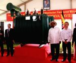 UGANDA MUKONO CHINA POWER TRANSFORMER UNVEIL