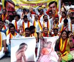 Kannada Rakshana Vedike demonstration against 'Abinetri'
