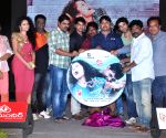 Telugu Movie 'Pora Pove' audio release
