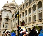 File Photo: Karnataka Assembly