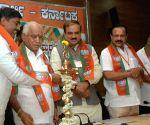 BJP meet - Yeddyurappa,Sadananda Gowda,Ananth Kumar