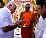 Kunigal (Karnataka): B.S. Yediyurappa visits Sri Siddalingeshwara Temple