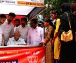 B. S. Yediyurappa at BJP Membership drive