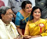 61st Kannada Rajyotsava Day