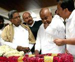 Gurupadappa Nagamarapalli dead