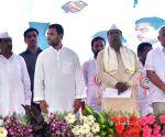 "Samanatha Samavesha Conference"" - Rahul Gandhi, Siddaramaiah"