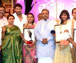 Karnataka Film Awards ceremony
