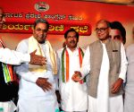 Karnataka Congress meeting