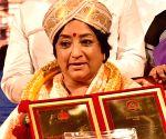 Kannada Rajyotsava award