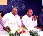 Siddaramaiah inaugurate the New Engine Block of Toyota India