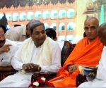 Nadaprabhu Kempegowda Jayanti