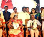 Karnataka State Film Awards ceremony
