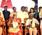 Karnataka State Film Awards ceremony