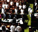 Karnataka state budget session