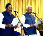 : (260916) Bengaluru: KJ George takes oath as Karnataka minister
