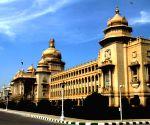 K'tka legislature's Monsoon Session begins amid health SOPs