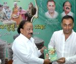 Karnataka Ministers release Anna Bhagya Scheme's 1st anniversary report