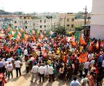 BJP leaders campaign for Rajarajeshwari Nagar by-poll