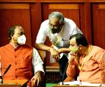Karnataka Assembly Monsoon Session