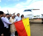 Karnataka launches cloud seeding project